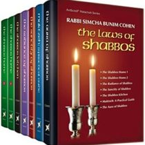 Laws of Shabbos - 7 Volume Slipcased Set