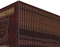 Travel Size Schottenstein Edition of the Talmud in English: Complete 146 Volume set