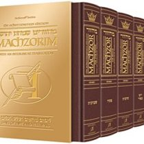 Artscroll Schottenstein Interlinear Machzorim - 5 Volume Set - Pocket Size Maroon Leather - Sefard