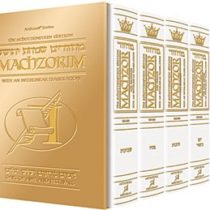 Artscroll Schottenstein Interlinear Machzorim - 5 Volume Set - Full Size White Leather - Sefard