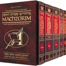Artscroll Schottenstein Interlinear Machzorim - 5 Volume Slipcased Set - Full Size - Sefard