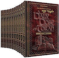 A Daily Dose Of Torah - 14 Volume Slipcased Set