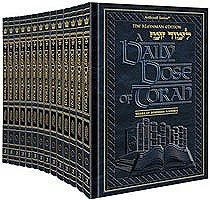 A Daily Dose Of Torah Series 2 - 14 Volume Slipcased Set