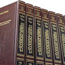 Daf Yomi Size Schottenstein Edition of the Talmud in English: 73 Volume set