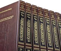 Full Size Schottenstein Edition of the Talmud in English: 73 Volume Set
