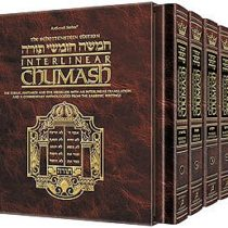 The Schottenstein Edition Interlinear Chumashim 5 Volume Slipcased Set