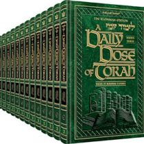 A Daily Dose Of Torah Series 3 - 13 Volume Slipcased Set