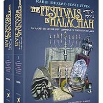 The Festivals In Halachah - 2 Volume Shrink Wrapped Set