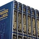 Artscroll Schottenstein Edition of the Talmud Hebrew Compact Size Complete 73 Volume Set