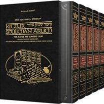 The Kleinman Edition Kitzur Shulchan Aruch - Code Of Jewish Law Complete - 5 Volume Slipcased Set