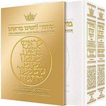 Artscroll Rosh Hashanah and Yom Kippur Machzorim - 2 Volume Slipcased Set - White Leather - Ashkenaz
