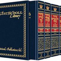 Artscroll Machzor: 5 Volume Slipcased Set - Pocket Size - Ashkenaz