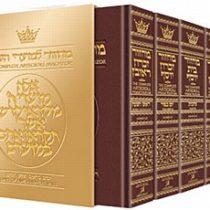 Artscroll Machzorim - 5 Volume Slipcased Set - Full Size - Maroon Leather - Ashkenaz