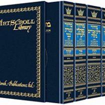 Artscroll Machzorim - 5 Volume Slipcased Set - Pocket Size - Sefard