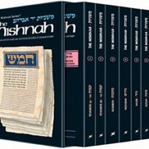 Yad Avraham Mishnah Series - Seder Nashim - Personal Size 8 Volume Slipcased Set