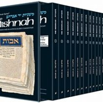 Yad Avraham Mishnah Series - Seder Tohoros - Personal Size Slipcased 16 Volume Set