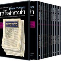 Yad Avraham Mishnah Series: Seder Kodashim - Personal Size 14 Volume Slipcased Set