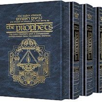 The Rubin Edition of the Early Prophets - 3 Volume Slipcased Set [Hardcover]