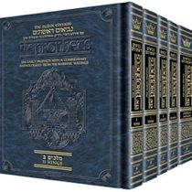 The Rubin Edition of the Early Prophets - Personal size -  5 Volume Slipcased Set [Hardcover]