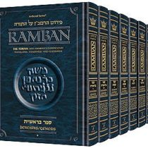 Ramban: Complete 7 Volume Set