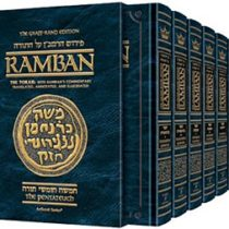 Ramban: Complete 7 Volume Slipcased Set