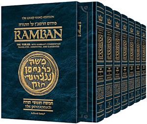 Ramban: Complete 7 Volume Slipcased Set
