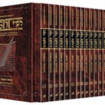 Sapirstein Edition Rashi -  Personal Size - 17 Volume Slipcased Set