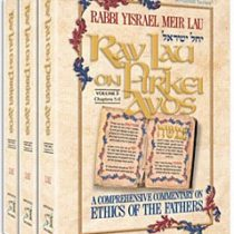 Rav Lau on Pirkei Avos - 3 Volume Slipcased Set