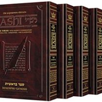 Sapirstein Edition of Rashi - 5 Volume Slipcased Set