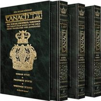 Stone Edition of Tanach - Pocket Size - 3 Volume Slipcased Set
