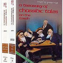 A Treasury Of Chassidic Tales on the Torah and Festivals - 2 Volume Slipcased Set