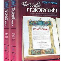 The Weekly Midrash - Tzenah Urenah - 2 Volume Shrink Wrapped Set