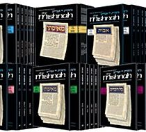Yad Avraham Mishnah Set - Personal Size Set of All 6 Sedarim