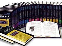 Yad Avraham Mishnah Series Complete Set: 44 Volumes