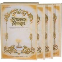 The Shabbos Shiron 3 Volume Slipcased Set