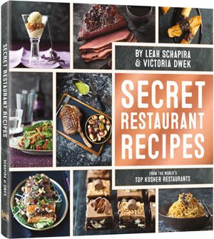 Secret restaurant recipes miriams judaica secret restaurant recipes forumfinder Gallery